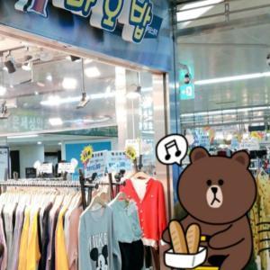 韓国でいつも行っている安い洋服屋さん~その2~