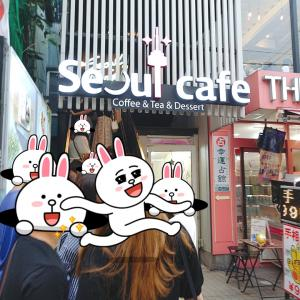 大行列で諦めたお店!ソウルで行きたかったお店のメニューが日本でも食べられる♪