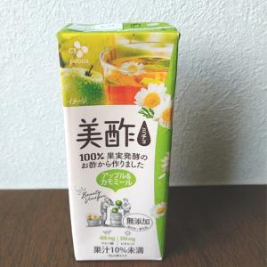 ソウル市場で、お気に入りの新しい味を購入~♪