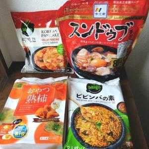 激混みのコストコでリベンジ!やっと購入できた韓国食品