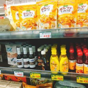 韓国広場の購入品♪~初購入から定番まで韓国旅行気分でお買い物~