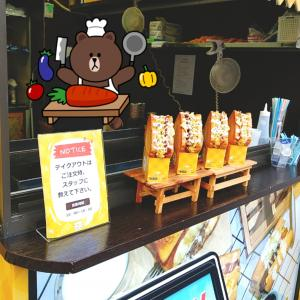 これは嬉しい♪韓国トーストのお店が増えていました!