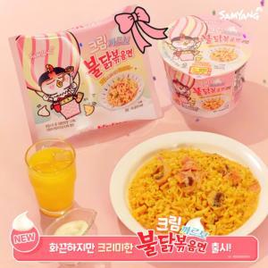 気になって入る人気の韓国ラーメン新商品!韓国食品店になかったのでアレンジで再現?してみました