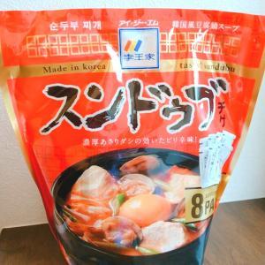 おうちで簡単!美味しい!コストコで購入した韓国食品♪