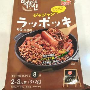 スーパーで購入した韓国食品を食べてみた結果