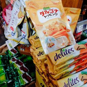 カルディで韓国食品をチェック!探していた商品もありました~♪