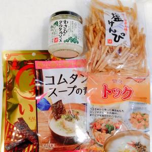 カルディでリピ買いした韓国食品♪
