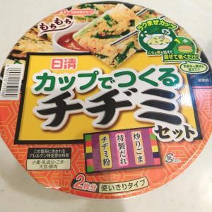 簡単!美味しい!カップで作る韓国食品を食べてみた結果