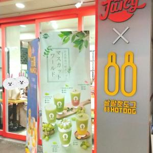 ここは韓国気分になれる!韓国で滞在中毎回行っていたお店の日本の店舗♪
