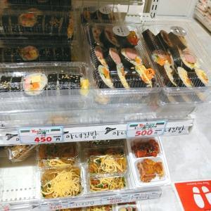 お気に入りの魔女キンパが韓国食品店にもあるなんて!