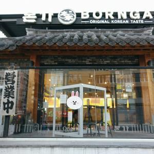 韓国旅行気分になりたくて行った 本家の日本店舗!