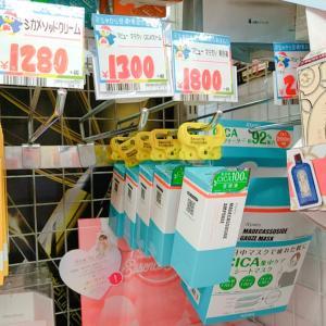 最近定番のドンキで韓国商品をチェック!~今回初めて見たものもあり~