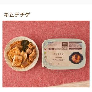 ローソンを5店舗はしごして見つけた韓国食品を食べてみた結果
