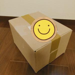 これもお得!楽天で購入していた最後の福袋が届きました!