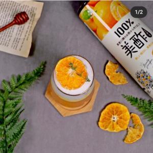 今コストコで気になっている韓国食品の新商品!