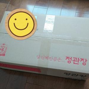 セール後の値段にびっくり!楽天お買い物マラソンで買ったものが韓国から届きました!