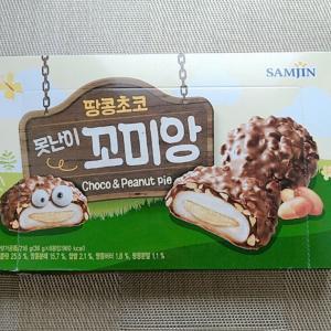 ドンキホーテでアタリだった韓国のお菓子!~韓国でお気に入りのあのお菓子に似てるかも~