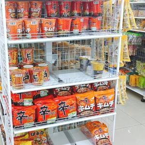 韓国ダイソーで購入した愛用品が日本のダイソーにもあった!