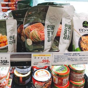イオンで韓国食品チェック!~初めて見かけた商品&気になった商品~