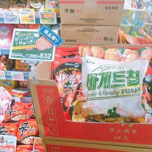 食べ始めたら止まらない!KALDIで「現品限り」に惹かれて購入した韓国食品がアタリ♪