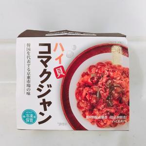 お取り寄せ♪日本で食べれて嬉しかった韓国食品コマクジャン!
