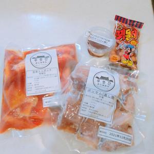 Qoo10でリピ買いしたお気に入りの韓国食品♪