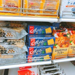 これもダイソーで買える!韓国で好きなお菓子をダイソーで発見!