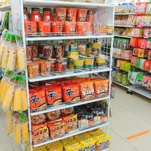 またまたダイソーで初めて見かけた韓国食品!定番の懐かしい味にほっこりでした♪