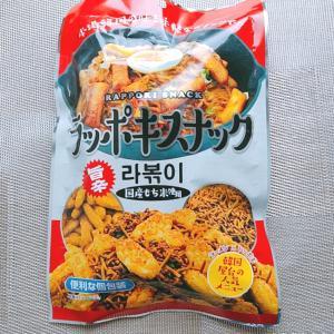 韓国屋台の人気メニューを再現したお菓子を食べてみました♪