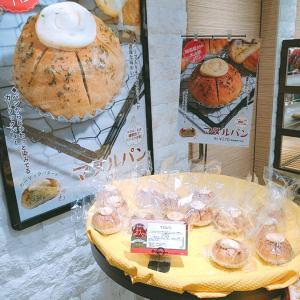韓国を思い出す!?9月1日新発売のマヌルパンを購入♪