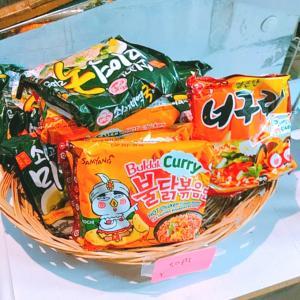 韓国食品店でワケありだけど今までで最安値で購入したもの♪