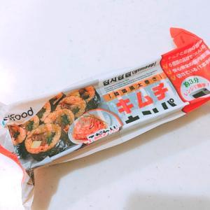 ドンキホーテで購入した冷凍のキムチキンパを食べてみました♪