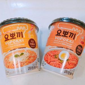 また買いたい!PLAZAで即購入した韓国食品の新商品!?