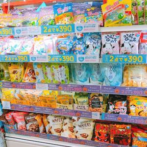 店内全品390円のサンキューマートで韓国商品チェック♪