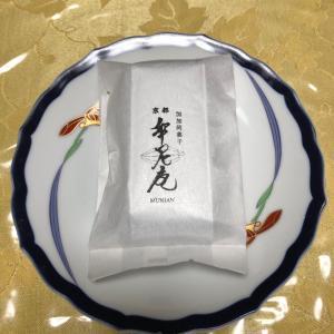 牟尼庵のお菓子 2 チョコレート羊羹