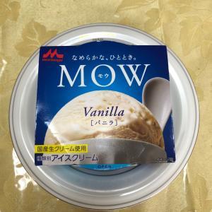森永 MOW