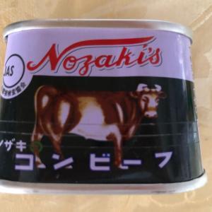 ノザキのコンビーフ