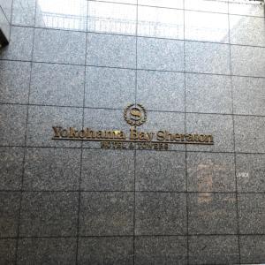 横浜ベイシェラトンホテル&タワーズ コンパス
