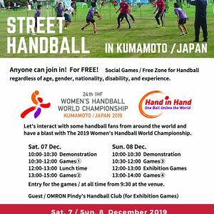 Street Handball Kumamoto Shirakawa Park Event