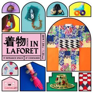 着物 IN LAFORET ~ろっこやWinter Shop!!ゲストブランド出店のお知らせ