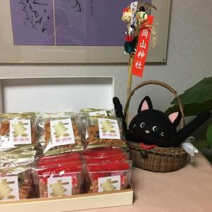 本日から始動します2019☆新年カルタ会(お弾きぞめ)のお菓子も準備出来ました!