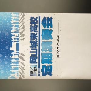 城東高校の定期演奏会☆美しいホルンの音☆愛知芸大に進学します