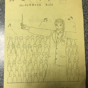 1月のご報告♬近くの中学校で合唱コン、カルタ会