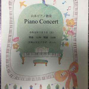 お友達のピアノの先生から、息子さんの短期レッスンの依頼がありました♬