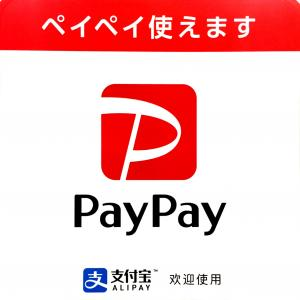 PayPayでお支払いができるようになりました♪