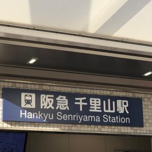 学会に行ってみよう@関西大学