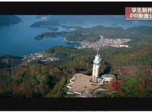 舞鶴市のPR動画ができました。