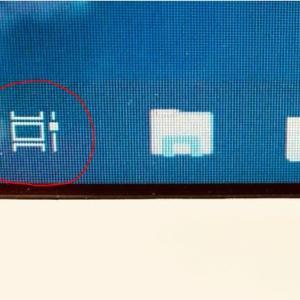 今すぐ確認?! 変わっているんです、Windows10!のバージョン