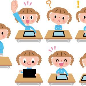 ママ必見?!2020年からの小学生のプログラミングについて! 英語の次は・・・プログラミング?!