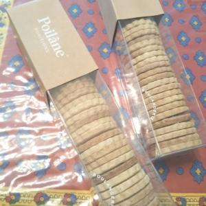 ポワラーヌのクッキー